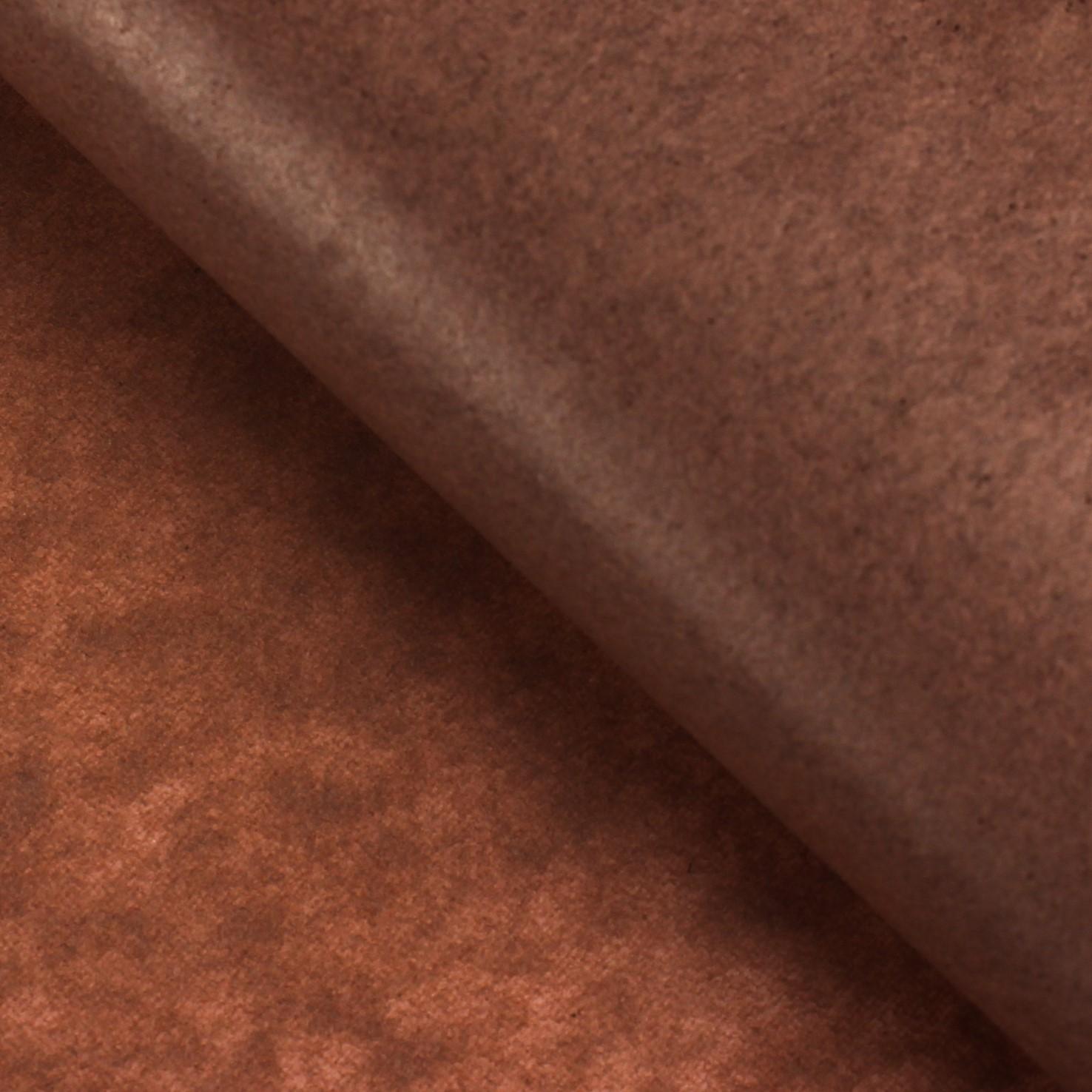 Бумага тишью, 75х50 см, 18 г/м2, цвет коричневый