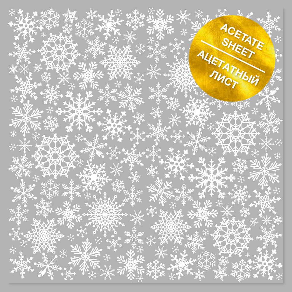 Ацетатный лист с фольгированием White Snowflakes, Фабрика Декора
