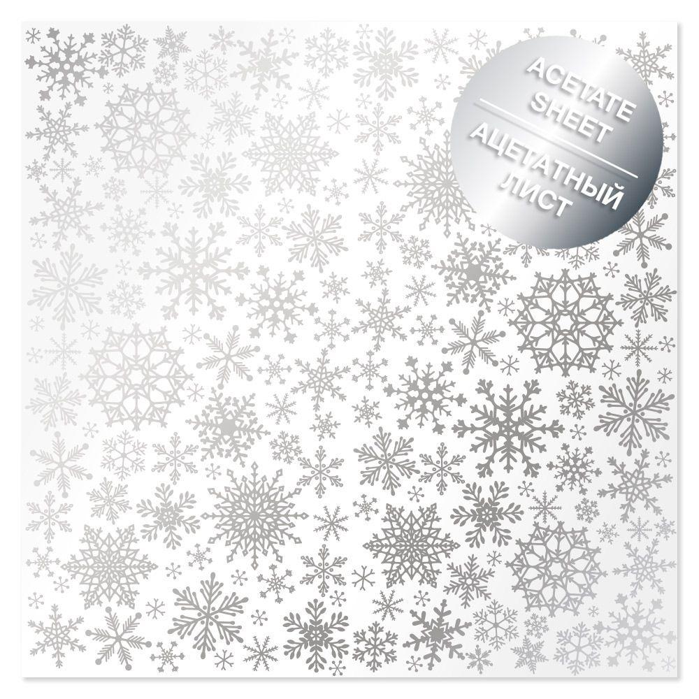 Ацетатный лист с фольгированием Silver Snowflakes, Фабрика Декора