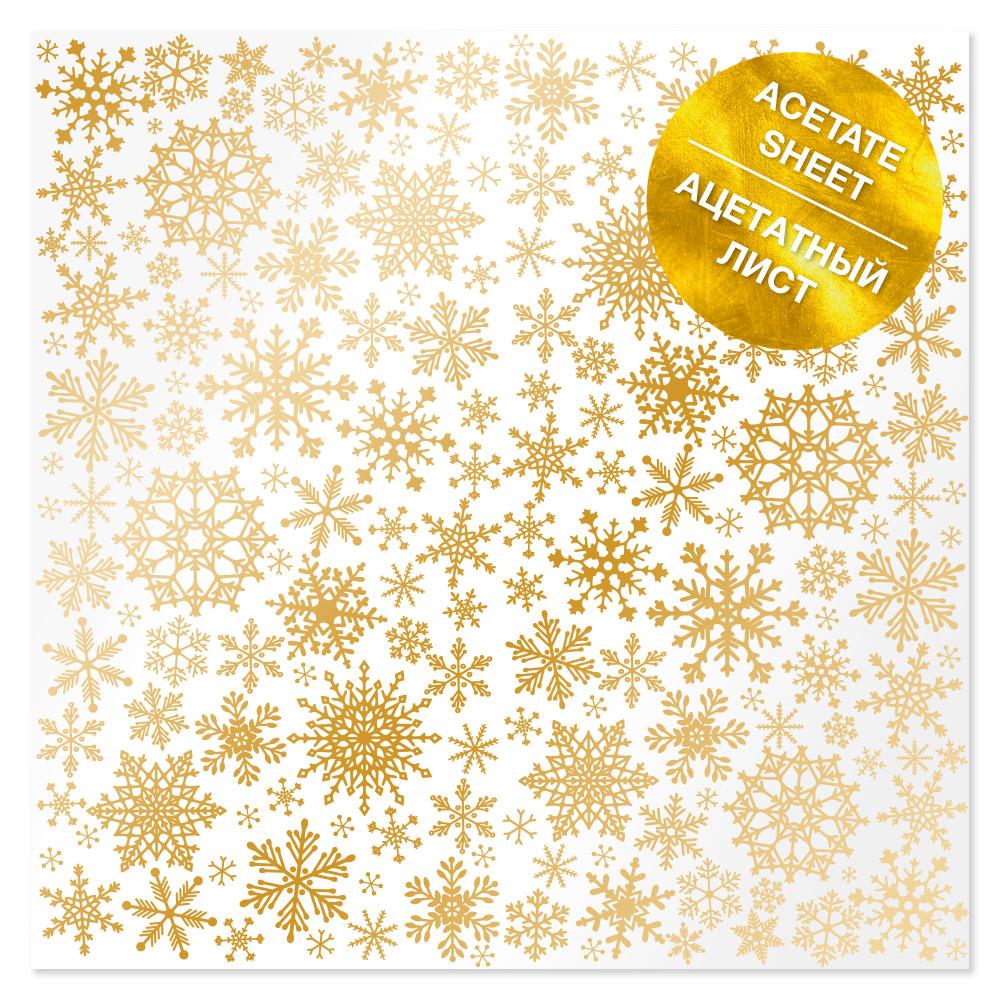 Ацетатный лист с фольгированием Golden Snowflakes, Фабрика Декора