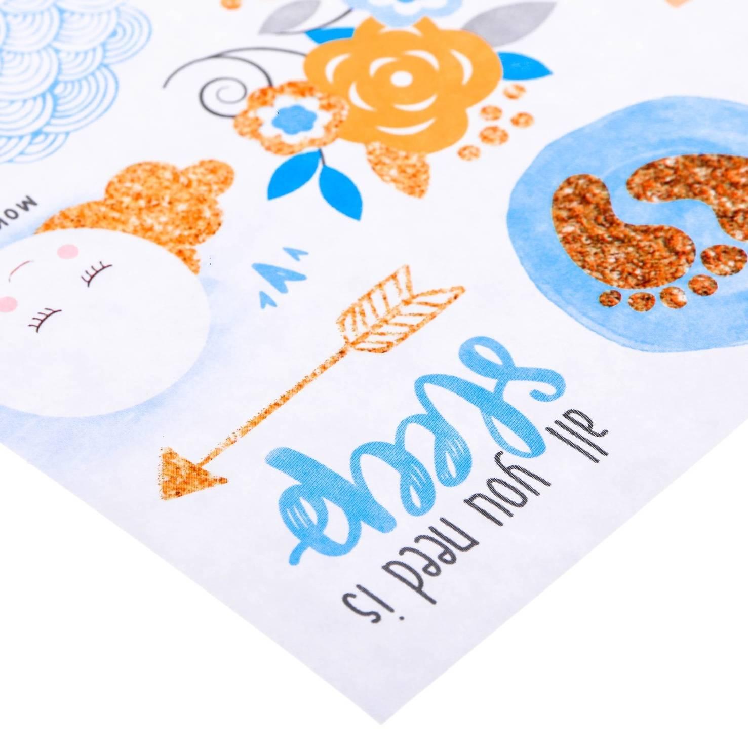Бумага для скрапбукинга с блёстками, Малыш, 30,5х30,5 см, 180 г/м, АртУзор