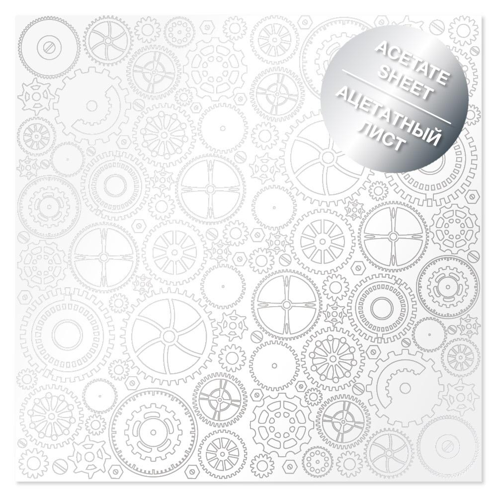 Ацетатный лист с фольгированием Silver Gears, Фабрика Декору