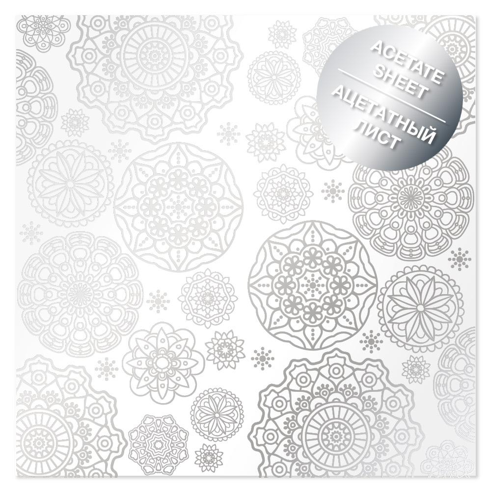 Ацетатный лист с фольгированием Silver Napkins, Фабрика Декору