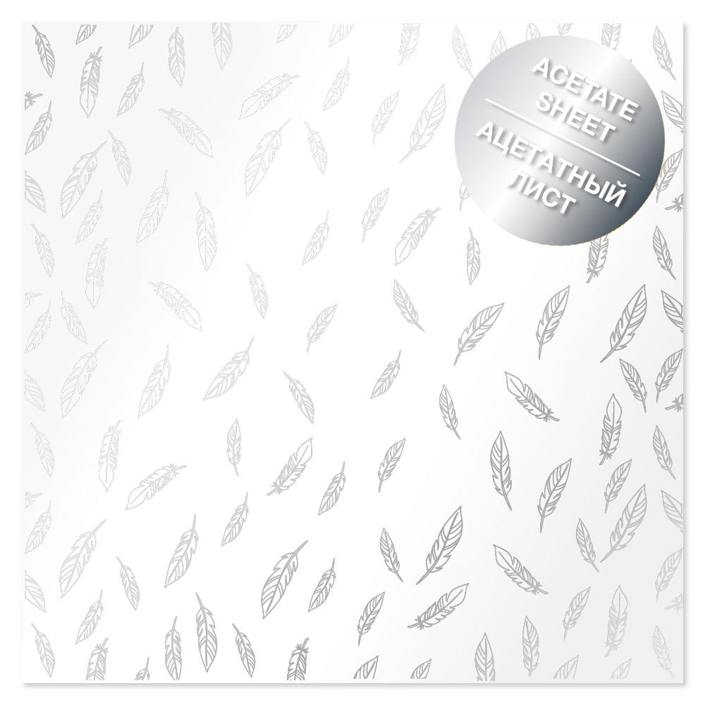 Ацетатный лист с фольгированием Silver Feather 30,5х30,5 см, Фабрика Декору