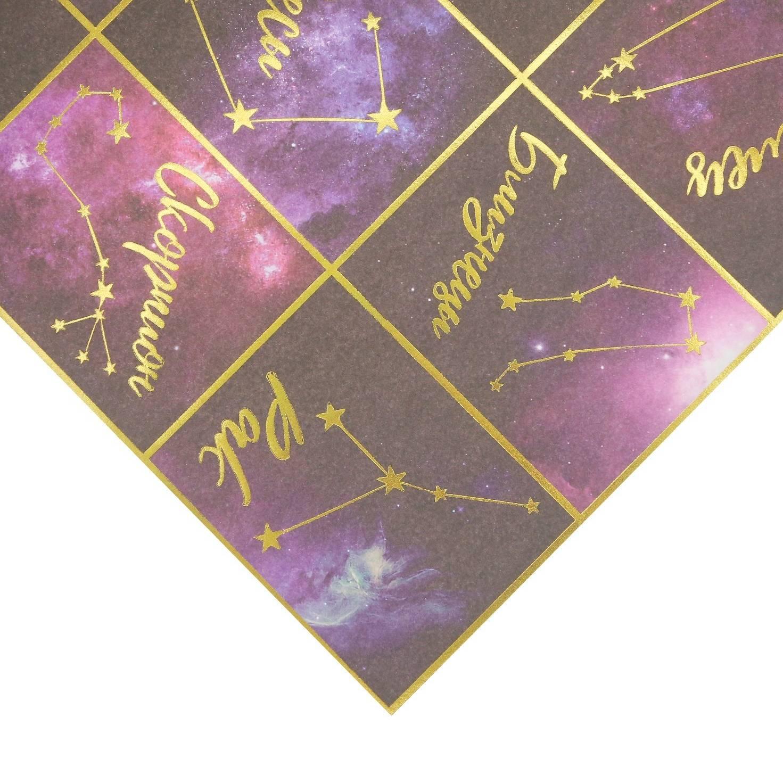 Бумага для скрапбукинга с голографическим фольгированием, Гороскоп, 30,5×32 см, 250 г/м, АртУзор