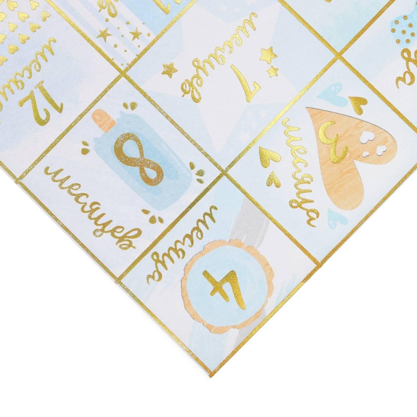 Бумага для скрапбукинга с голографическим фольгированием, My little boy, 30,5×32 см, 250 г/м, АртУзор