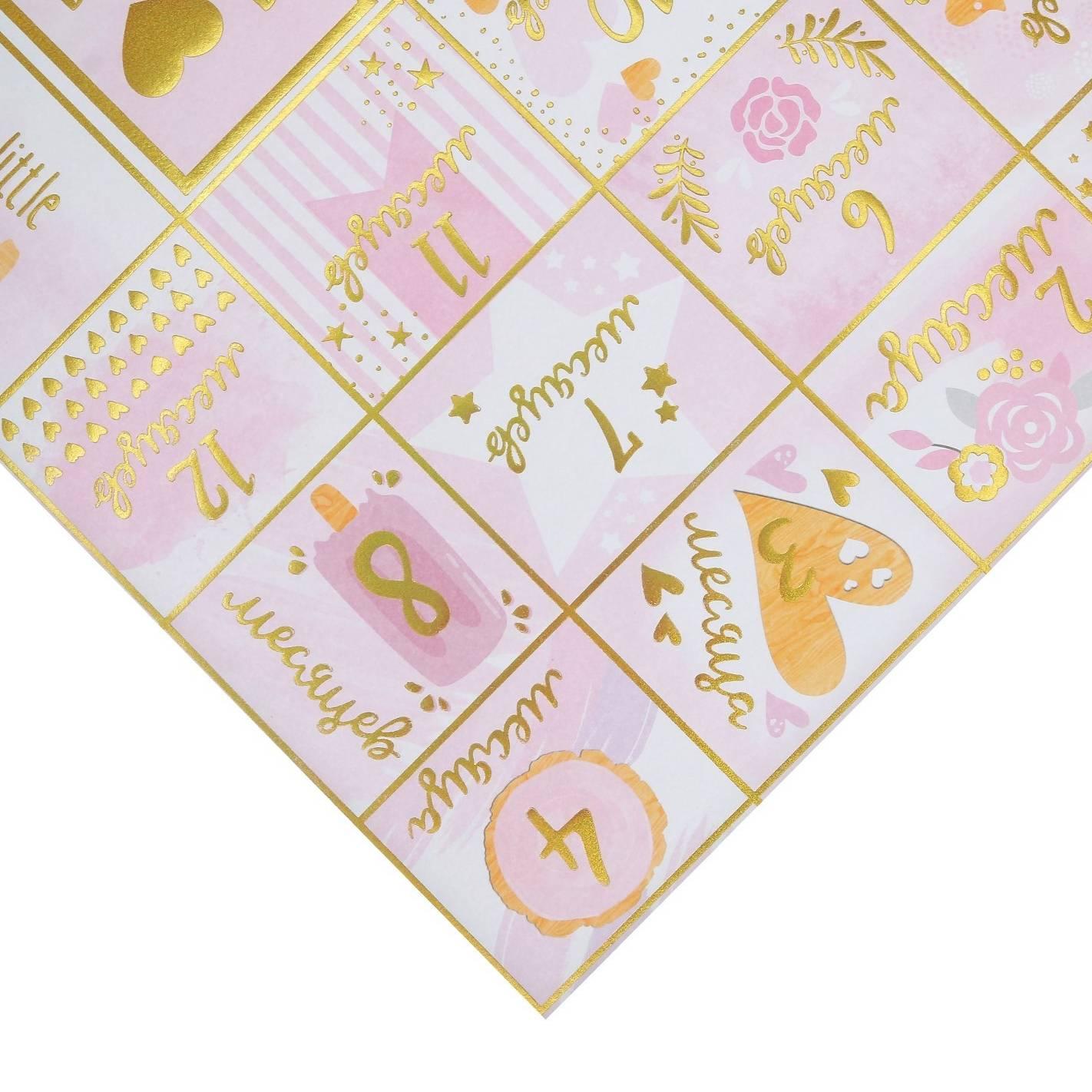 Бумага для скрапбукинга с голографическим фольгированием, My little girl, 30,5×32 см, 250 г/м, АртУзор