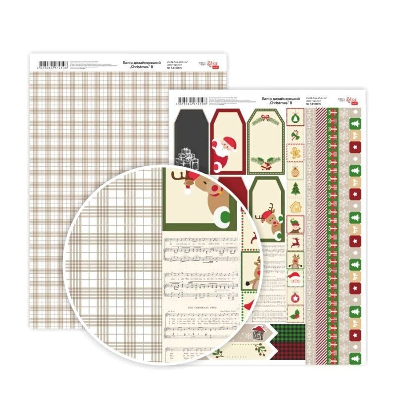 Бумага дизайнерская двусторонний, Christmas 8, 21х29,7 см, 250 г / м2, Rosa Talent