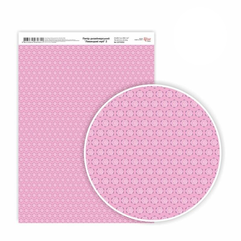 Бумага дизайнерская односторонняя Лавандовые мечты 2, 21х29,7 см, глянцевый, 250 г / м2, ROSA TALENT
