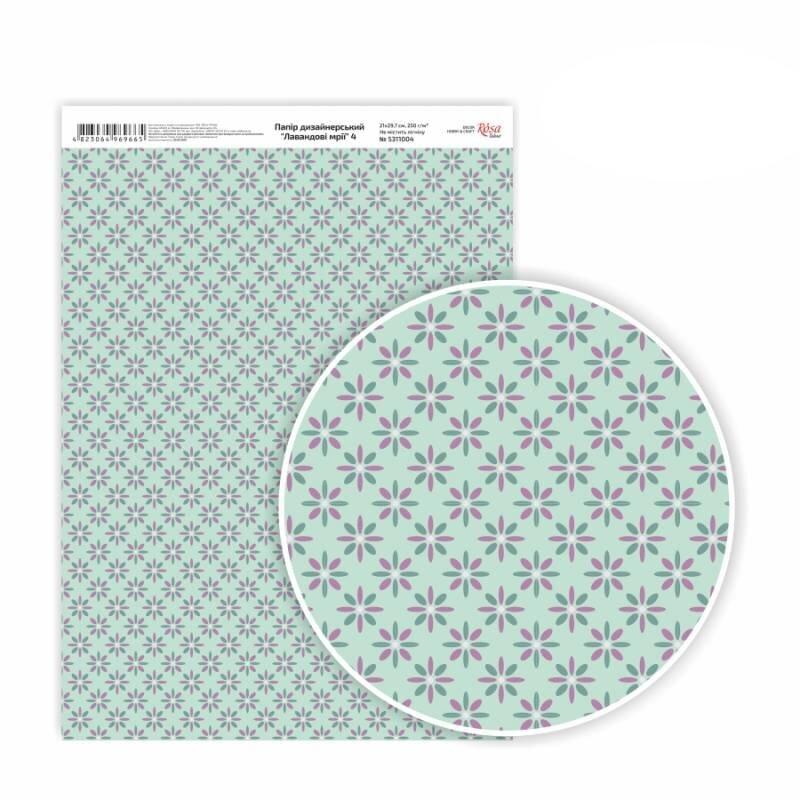 Бумага дизайнерская односторонняя Лавандовые мечты 4, 21х29,7 см, глянцевый, 250 г / м2, ROSA TALENT
