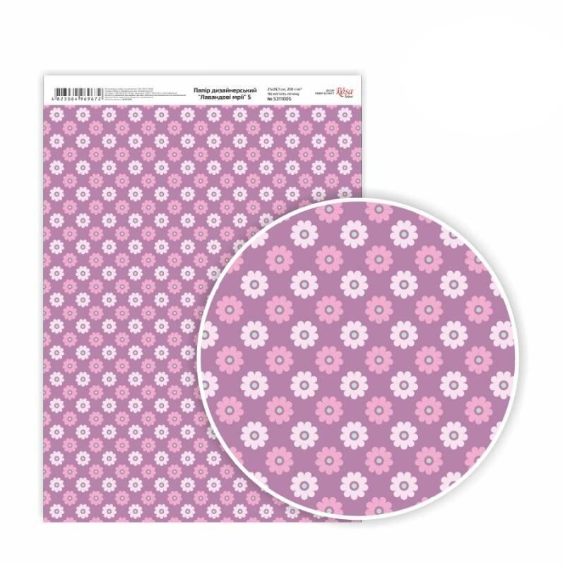 Бумага дизайнерская односторонняя Лавандовые мечты 5, 21х29,7 см, глянцевый, 250 г / м2, ROSA TALENT