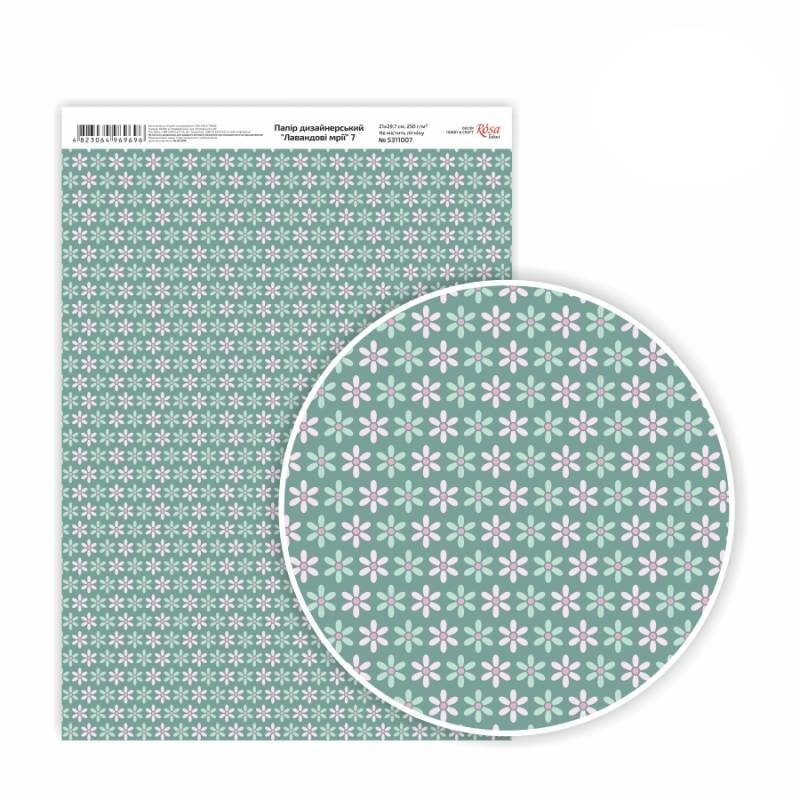 Бумага дизайнерская односторонняя Лавандовые мечты 7, 21х29,7 см, глянцевый, 250 г / м2, ROSA TALENT