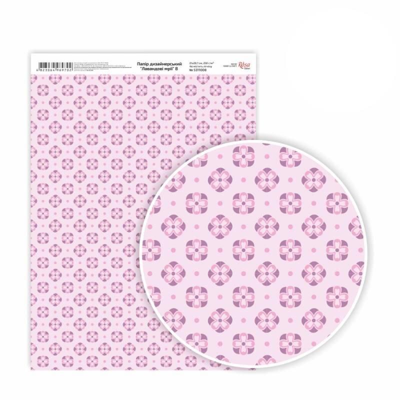 Бумага дизайнерская односторонняя Лавандовые мечты 8, 21х29,7 см, глянцевый, 250 г / м2, ROSA TALENT