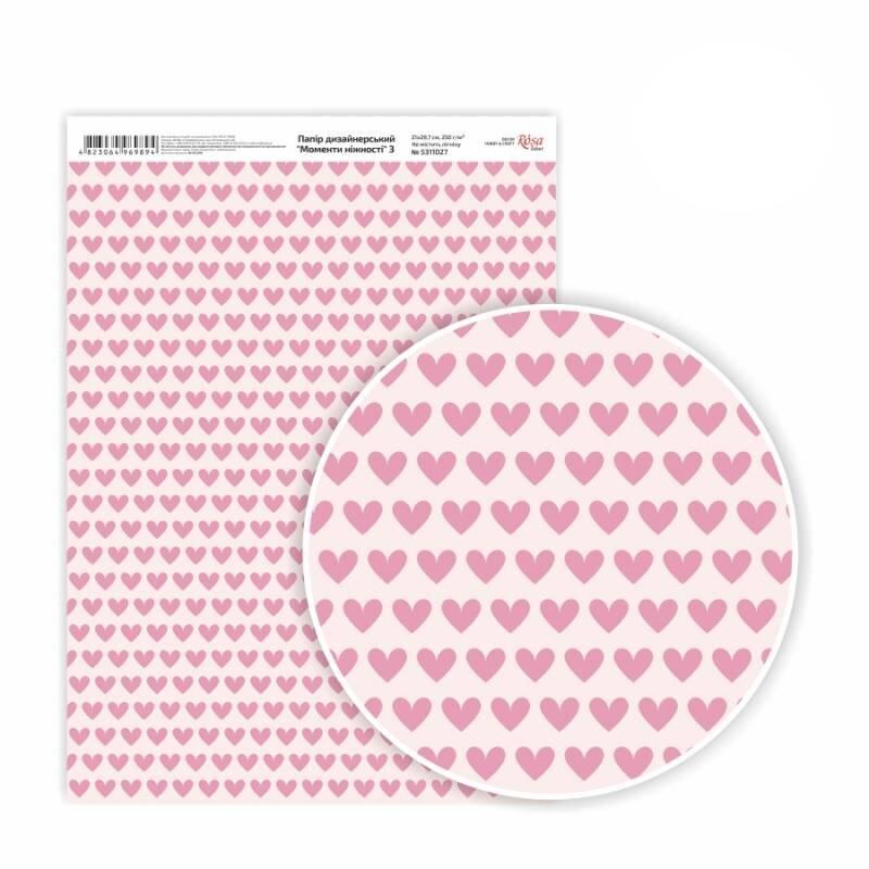Бумага дизайнерская односторонняя Моменты нежности 3, 21х29,7 см, глянцевый, 250 г / м2, ROSA TALENT
