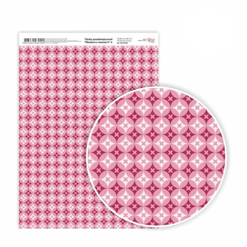 Бумага дизайнерская односторонняя Моменты нежности 4, 21х29,7 см, глянцевый, 250 г / м2, ROSA TALENT