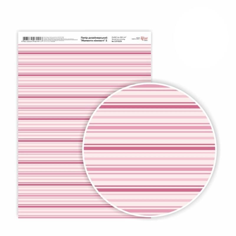 Бумага дизайнерская односторонняя Моменты нежности 5, 21х29,7 см, глянцевый, 250 г / м2, ROSA TALENT