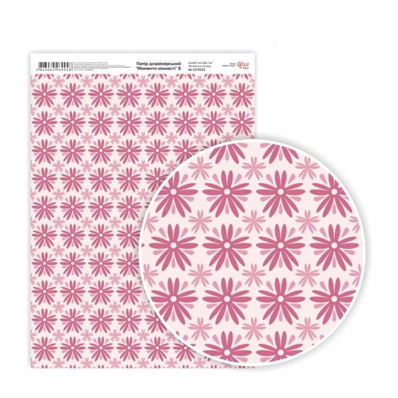 Бумага дизайнерская односторонняя Моменты нежности 8, 21х29,7 см, глянцевый, 250 г / м2, ROSA TALENT