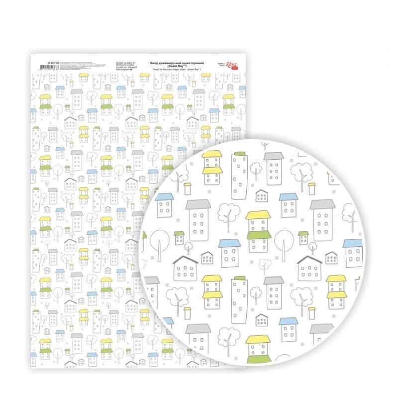 Бумага дизайнерская односторонняя Sweet Boy 1, 21х29,7 см, глянцевый, 250 г / м2, ROSA TALENT