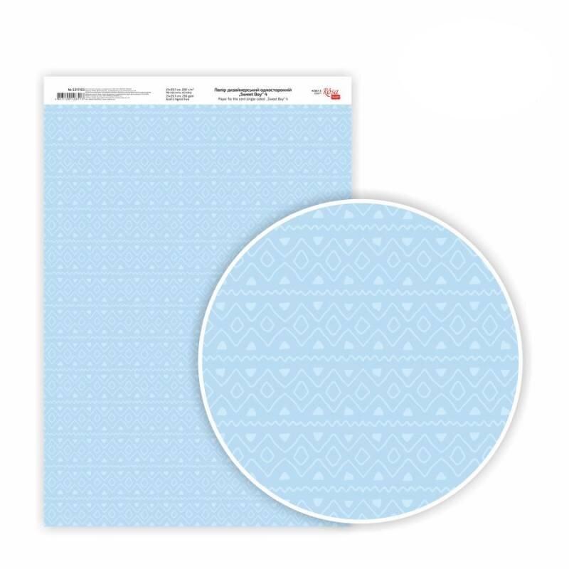 Бумага дизайнерская односторонняя Sweet Boy 4, 21х29,7 см, глянцевый, 250 г / м2, ROSA TALENT