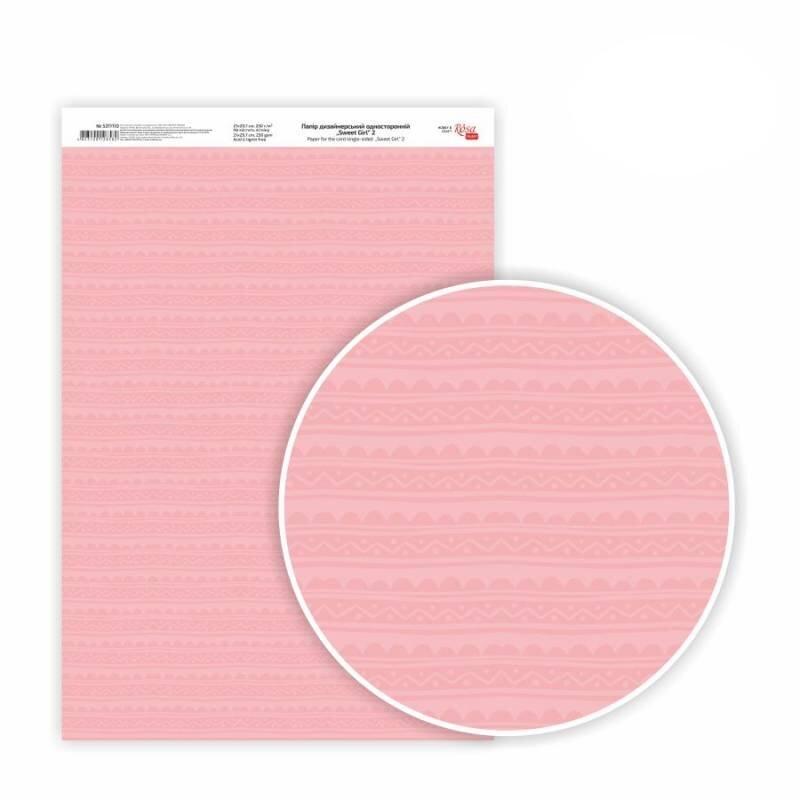 Бумага дизайнерская односторонняя Sweet Girl 2, 21х29,7 см, глянцевый, 250 г / м2, ROSA TALENT