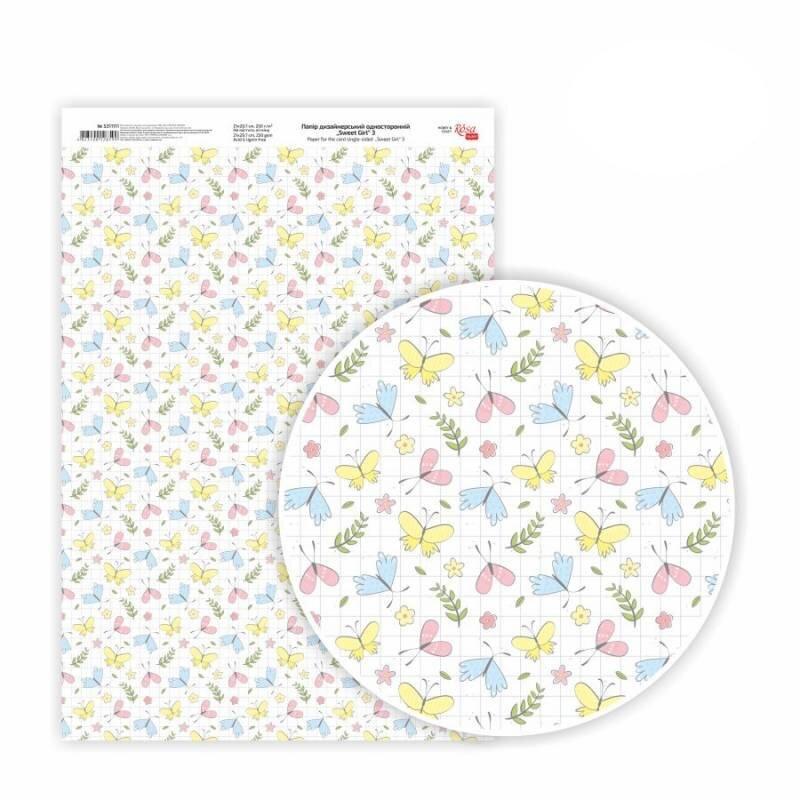 Бумага дизайнерская односторонняя Sweet Girl 3, 21х29,7 см, глянцевый, 250 г / м2, ROSA TALENT