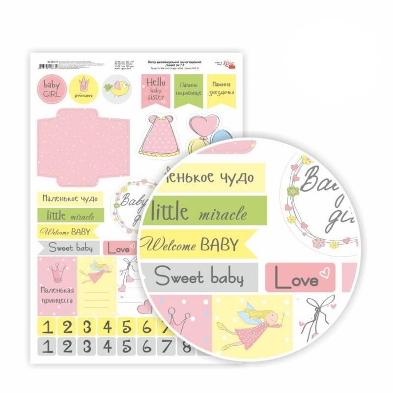 Бумага дизайнерская односторонняя Sweet Girl 9, 21х29,7 см, глянцевый, 250 г / м2, ROSA TALENT