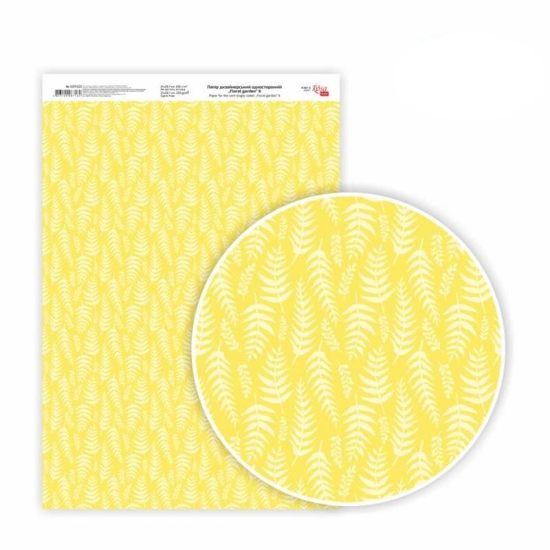 Бумага дизайнерская односторонняя Floral garden 6, 21х29,7 см, глянцевый, 250 г / м2, ROSA TALENT