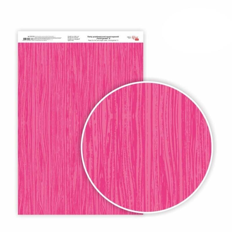 Бумага дизайнерская односторонняя Floral garden 8, 21х29,7 см, глянцевый, 250 г / м2, ROSA TALENT