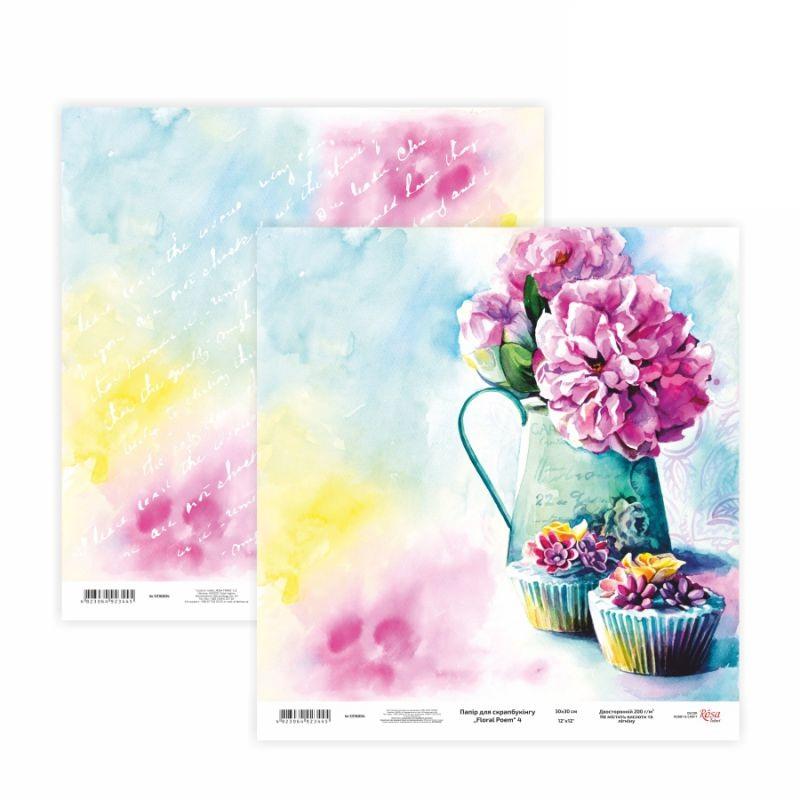 Двусторонняя бумага «Floral Poem» 4, 30*30 см от Rosa Talent