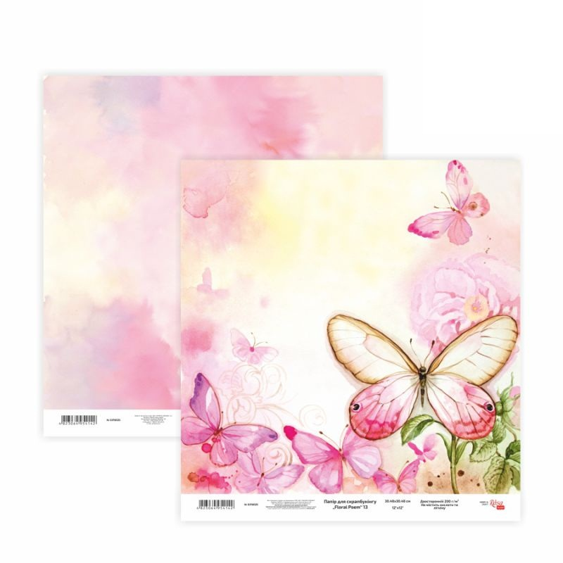 Двусторонняя бумага «Floral Poem» 13, 30*30 см от Rosa Talent