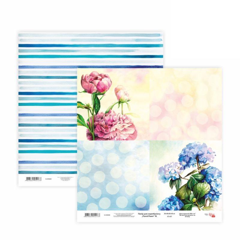 Двусторонняя бумага «Floral Poem» 16, 30*30 см от Rosa Talent