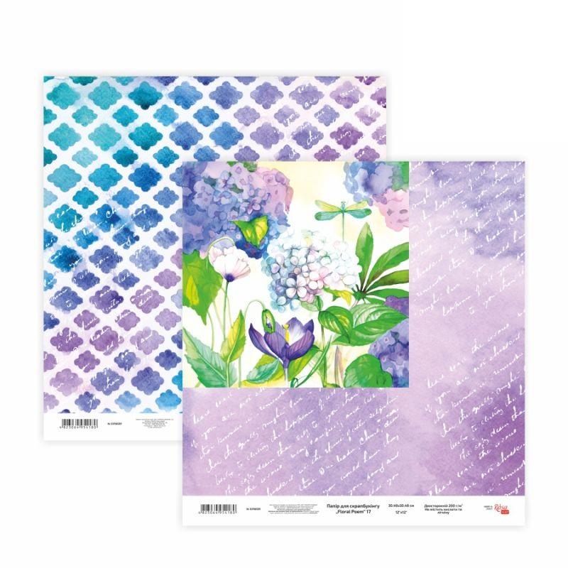 Двусторонняя бумага «Floral Poem» 17, 30*30 см от Rosa Talent