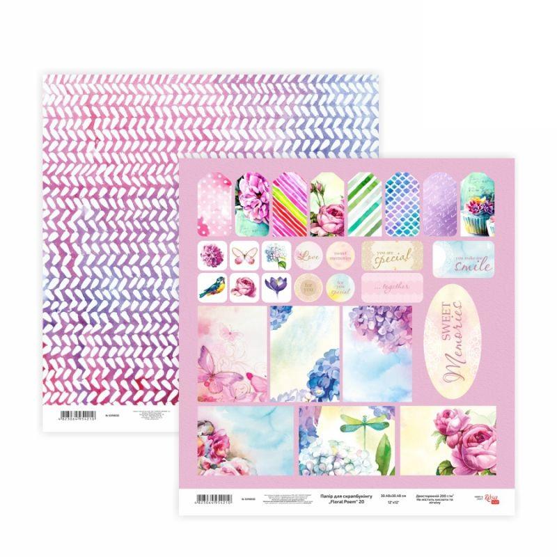 Двусторонняя бумага «Floral Poem» 20, 30*30 см от Rosa Talent