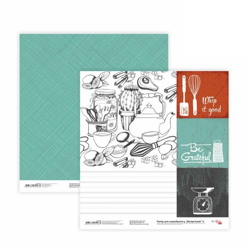 Двусторонняя бумага «Recipe book» 4, 30*30 см от Rosa Talent
