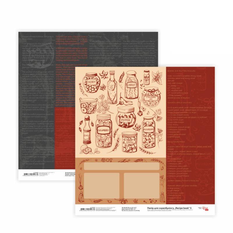 Двусторонняя бумага «Recipe book» 5, 30*30 см от Rosa Talent