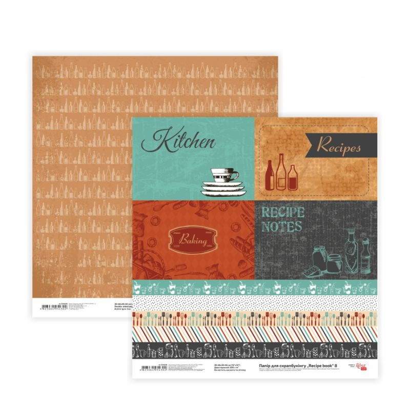 Двусторонняя бумага «Recipe book» 8, 30*30 см от Rosa Talent