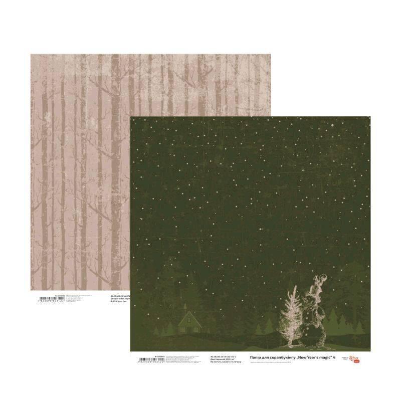 Бумага для скрапбукинга New Year's magic 4, двосторонняя, 30,48х30,48 см, 200г/м2, Rosa Talent