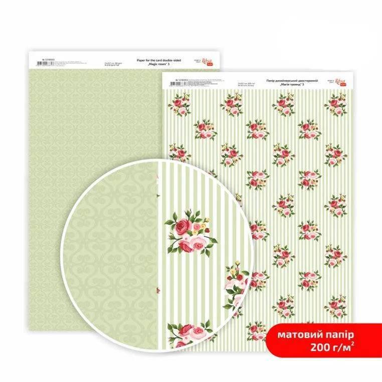 Бумага дизайнерская двусторонняя матовая, Магия роз 3, 21х29,7 см, 200 г/м2, Rosa Talent