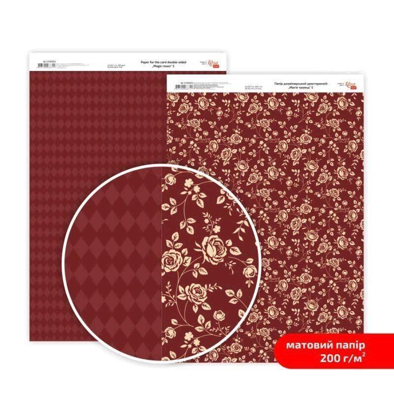 Бумага дизайнерская двусторонняя матовая, Магия роз 5, 21х29,7 см, 200 г/м2, Rosa Talent