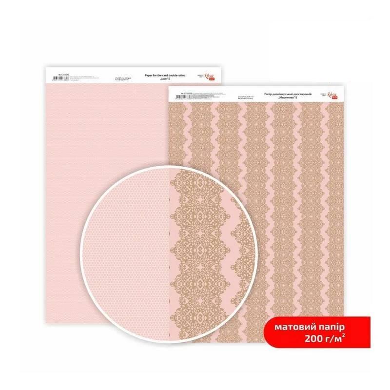 Бумага дизайнерская двусторонняя матовая, Кружево 5, 21х29,7 см, 200 г/м2, Rosa Talent
