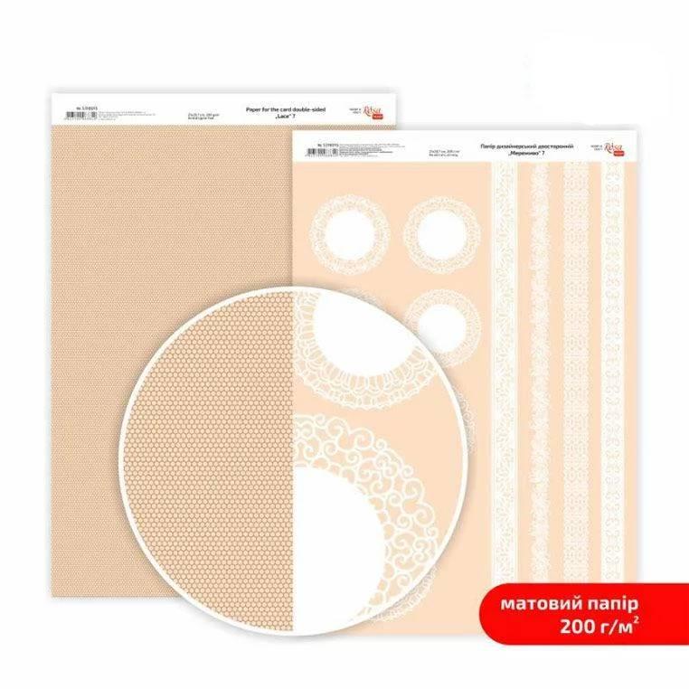 Бумага дизайнерская двусторонняя матовая, Кружево 7, 21х29,7 см, 200 г/м2, Rosa Talent