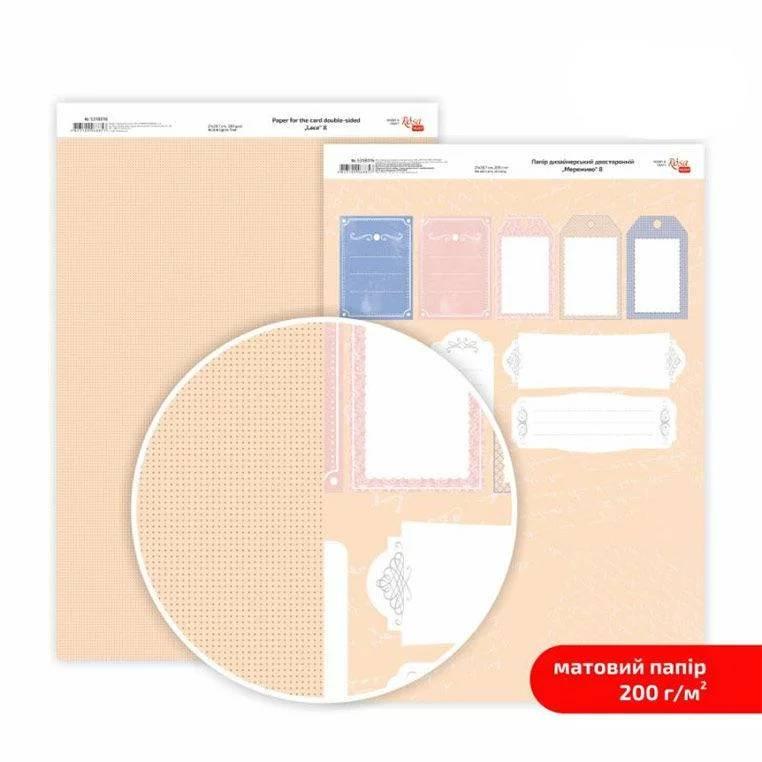 Бумага дизайнерская двусторонняя матовая, Кружево 8, 21х29,7 см, 200 г/м2, Rosa Talent