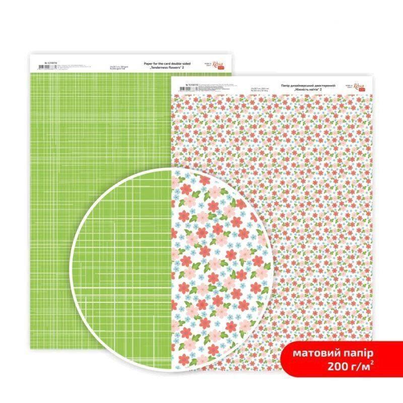 Бумага дизайнерская двусторонняя матовая, Нежность цветов 2, 21х29,7 см, 200 г/м2, Rosa Talent