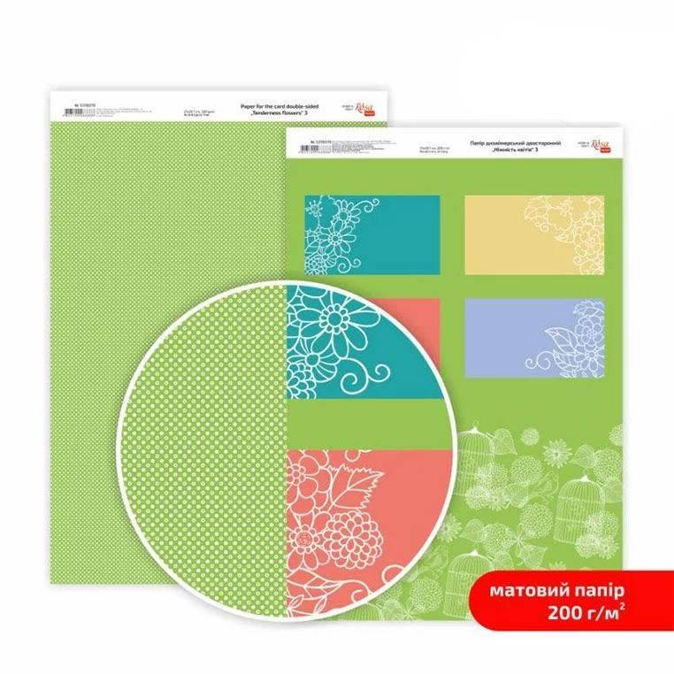 Бумага дизайнерская двусторонняя матовая, Нежность цветов 3, 21х29,7 см, 200 г/м2, Rosa Talent