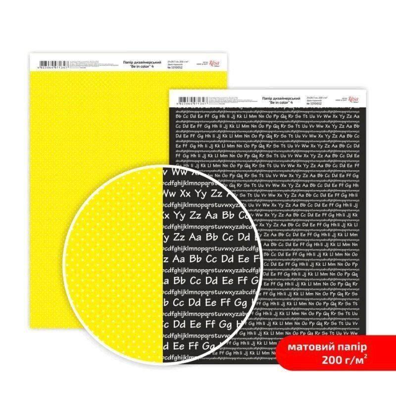 Бумага дизайнерская двусторонняя матовая, Be in color 4, 21х29,7см, 200 г / м2, Rosa Talent