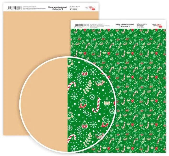 Бумага дизайнерская двусторонняя матовая Christmas 2, 21х29,7 см, 200 г/м2, Rosa Talent