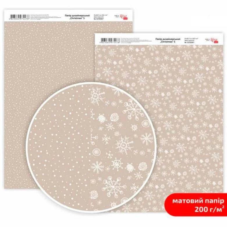 Бумага дизайнерская двусторонняя матовая Christmas 5, 21х29,7 см, 200 г/м2, Rosa Talent