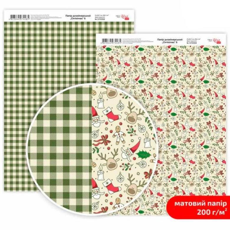 Бумага дизайнерская двусторонняя матовая Christmas 6, 21х29,7 см, 200 г/м2, Rosa Talent