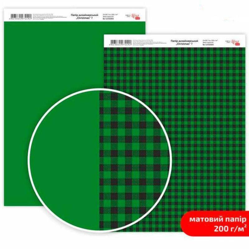 Бумага дизайнерская двусторонняя матовая Christmas 7, 21х29,7 см, 200 г/м2, Rosa Talent