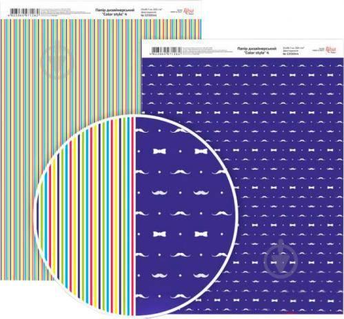 Бумага дизайнерская двусторонняя матовая, Color style 4, 21х29,7 см, 200 г/м2, Rosa Talent